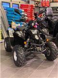 Hisun HS110 ATV Fun, 2020, ATV