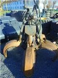 Terex HDMS, 2005, Övrigt