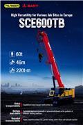 Sany Palfinger SANY SCE600TB, 2021, All terrain cranes