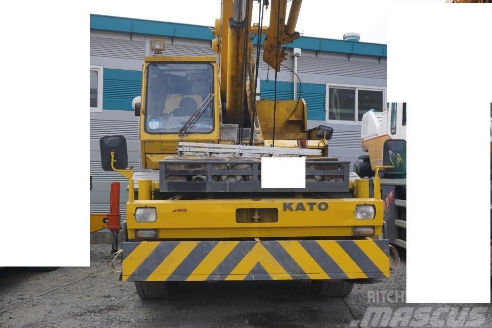 Kato SR250