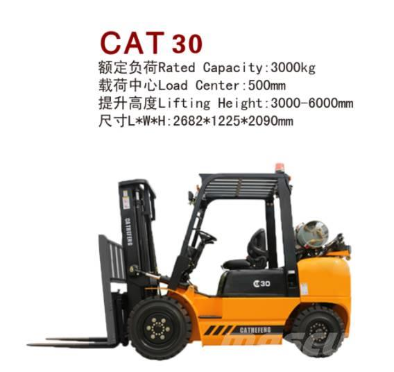 Cathefeng CAT 30