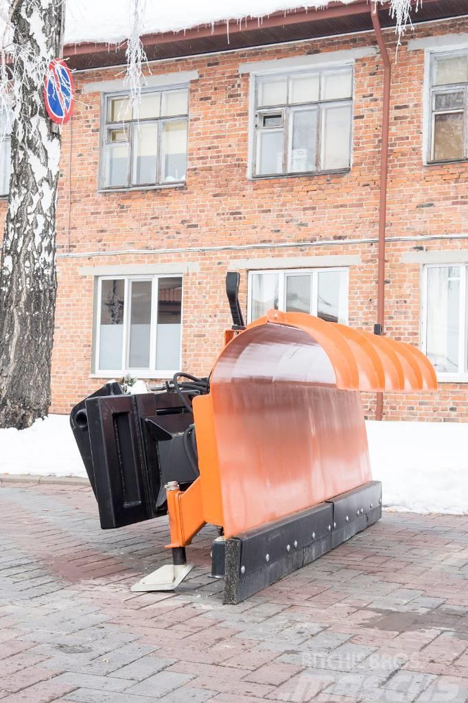 Atom Отвал для уборки снега