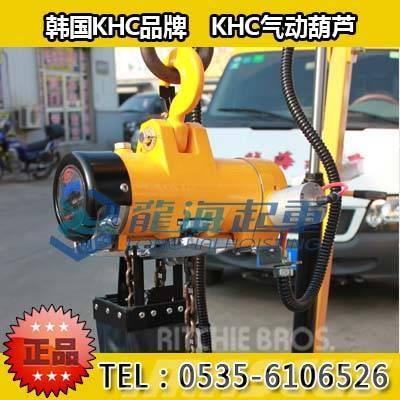[Other] 韩国KHC KA2S-200