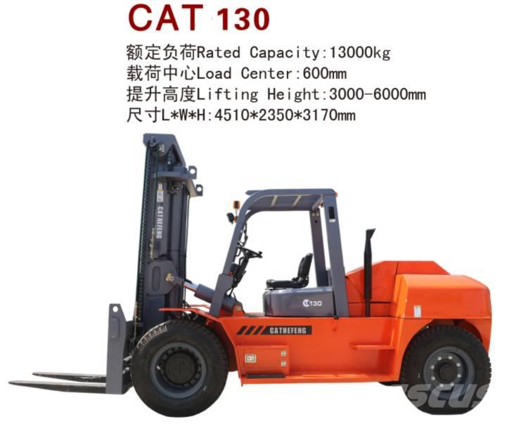 Cathefeng CAT 130