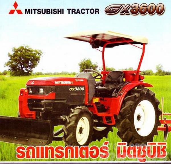 Mitsubishi GX3600
