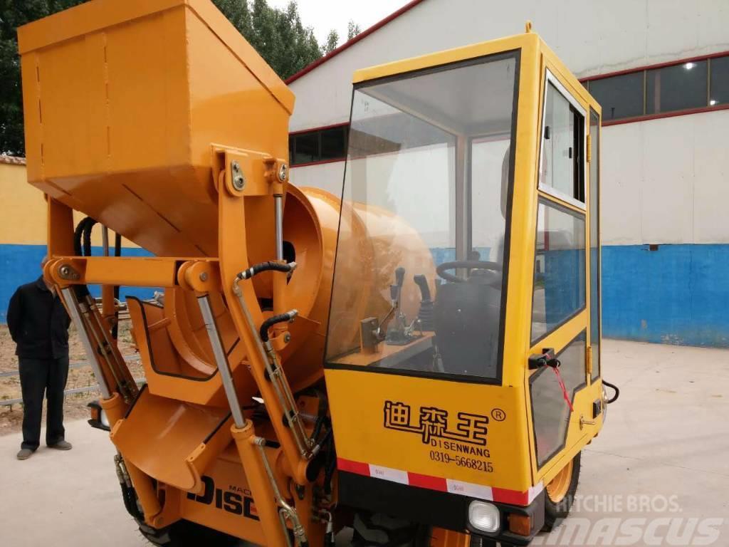 Disenwang 迪森王  Concrete mixer  DZJC--0.5