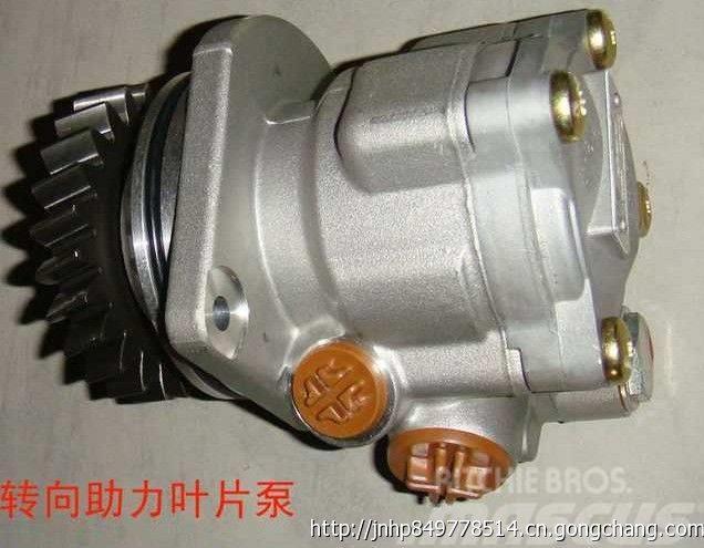 zhongqi WG9925470037, 2016, Motorer