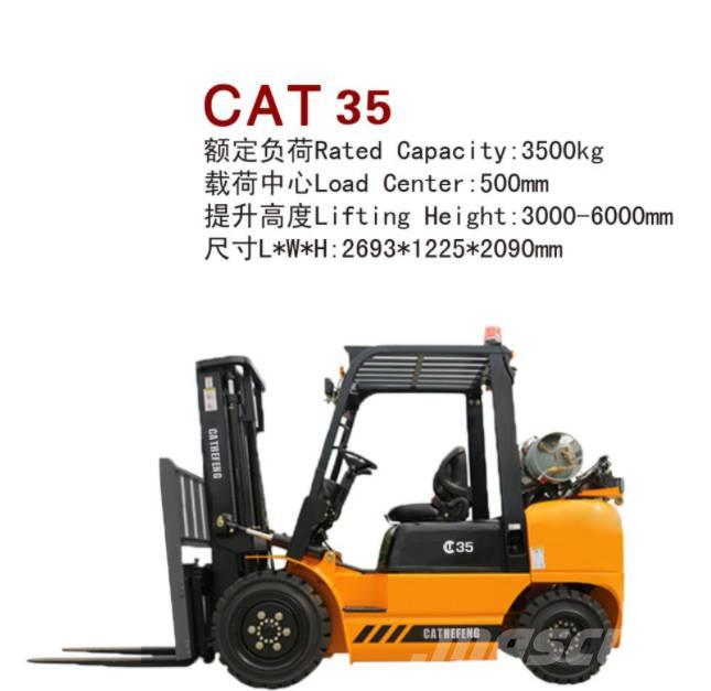 Cathefeng CAT 35