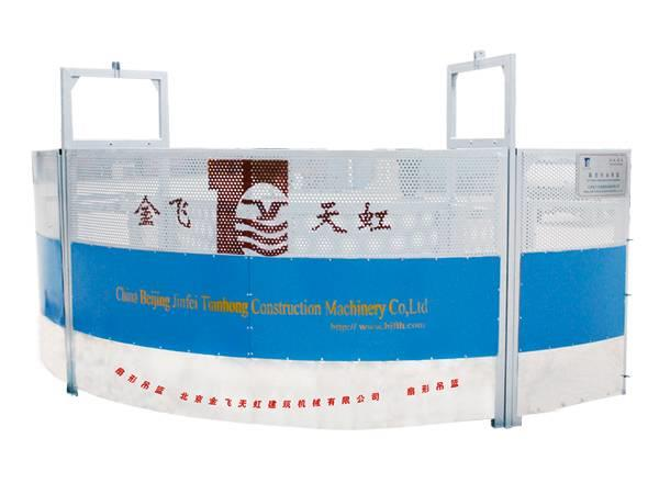 [Other] 北京九虹 扇形吊篮