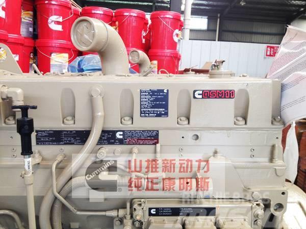 Cummins Engine assy QSM11-C335