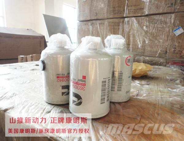 Fleetguard fuel filter FS1280/3930942