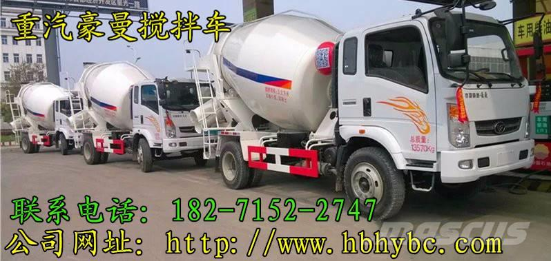 [Other] 华一(重汽豪曼) 小型混凝土搅拌运输车