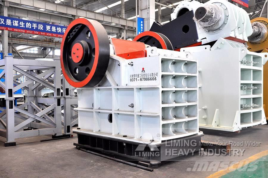 Liming HJ125 High Efficiency Jaw Crusher
