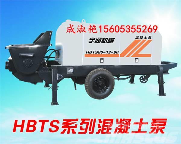 [Other] 烟台宇通建筑机械有限公司 HBTS80-13-90