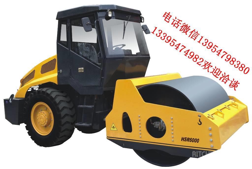 [Other] 海推 HSR6000