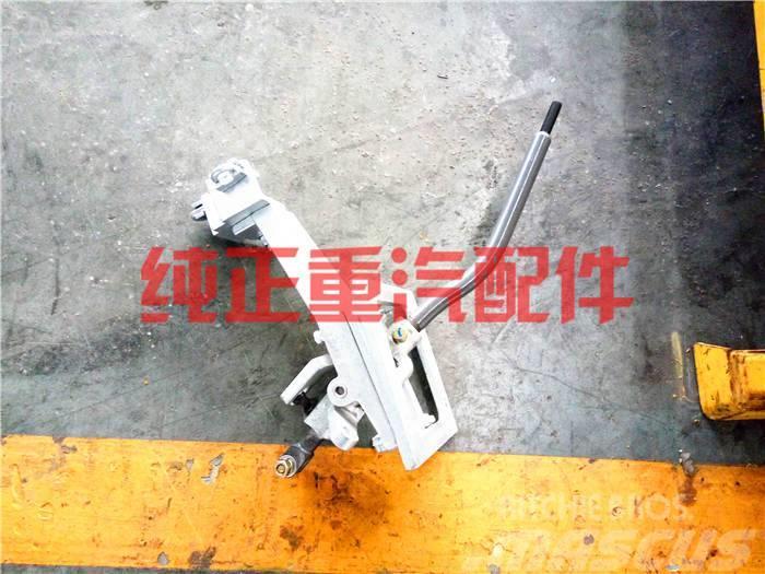 [Other] zhognqi AZ9525240010