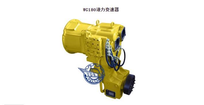 [Other] Hangzhou Advance shantui  WG180 Gearbox
