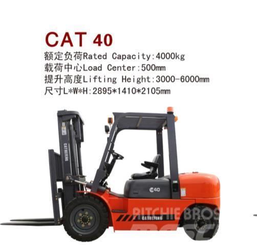 Cathefeng CAT 40