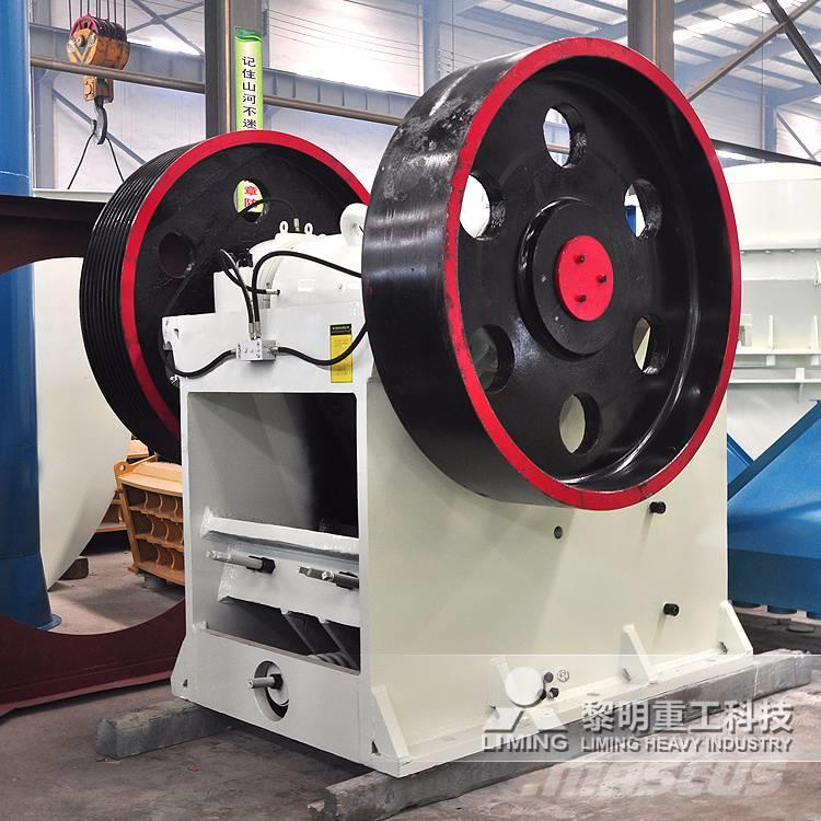 Liming Primary Stone Crusher