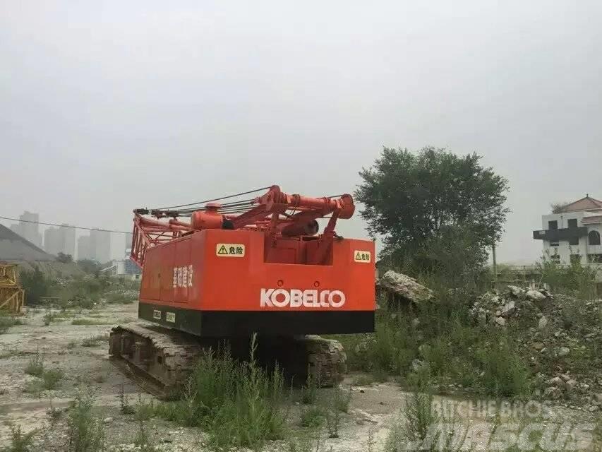 Kobelco 7055