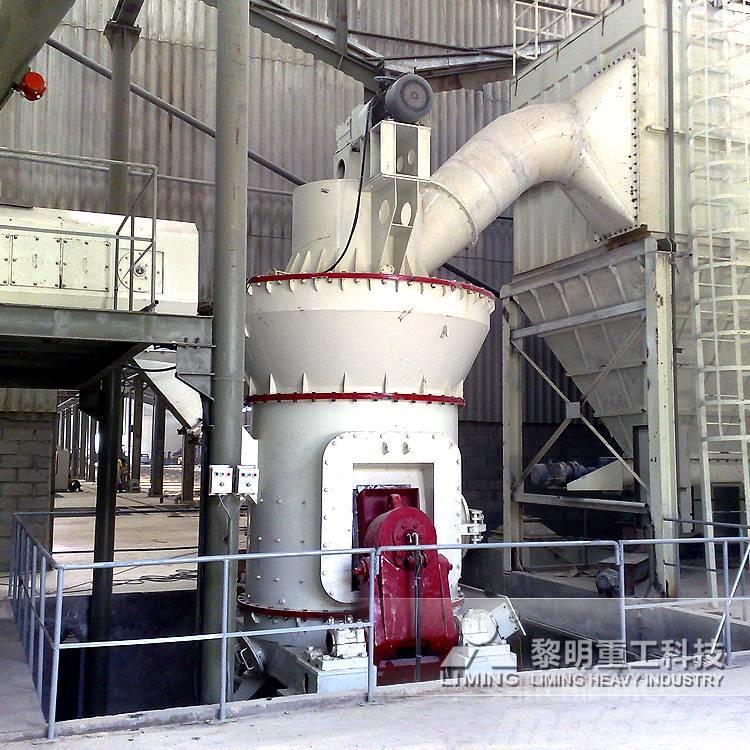 Liming Вертикальная мельница по серии LM130K