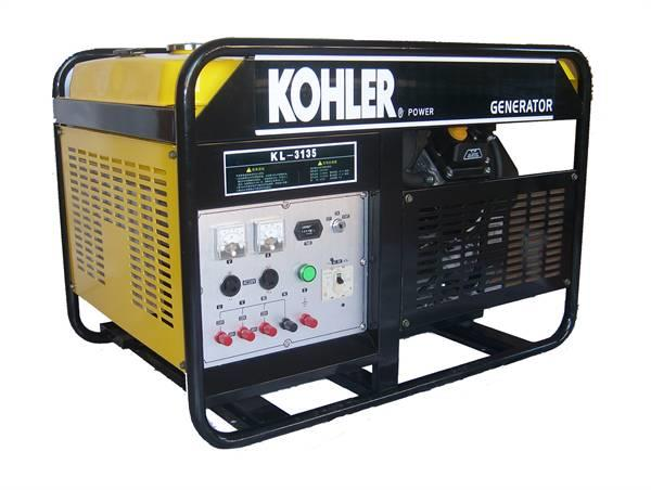 Kohler gasoline generator kl3300 other generators price 1 552 year of manufacture 2014 - Choosing a gasoline powered generator ...