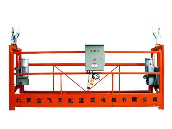 [Other] 九虹 ZLP630型电动吊篮