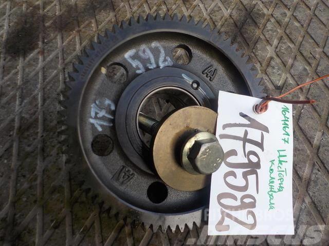 DAF XF105 Crankshaft gear 1641617 1824594