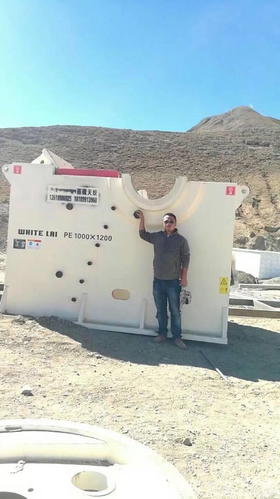 White Lai PE-1000x1200 Jaw Crusher Stone Crushing Equipment