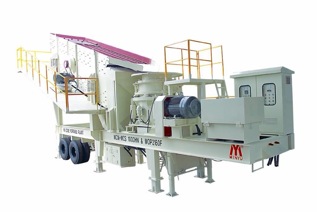 Minyu MSM3020移动式拖车