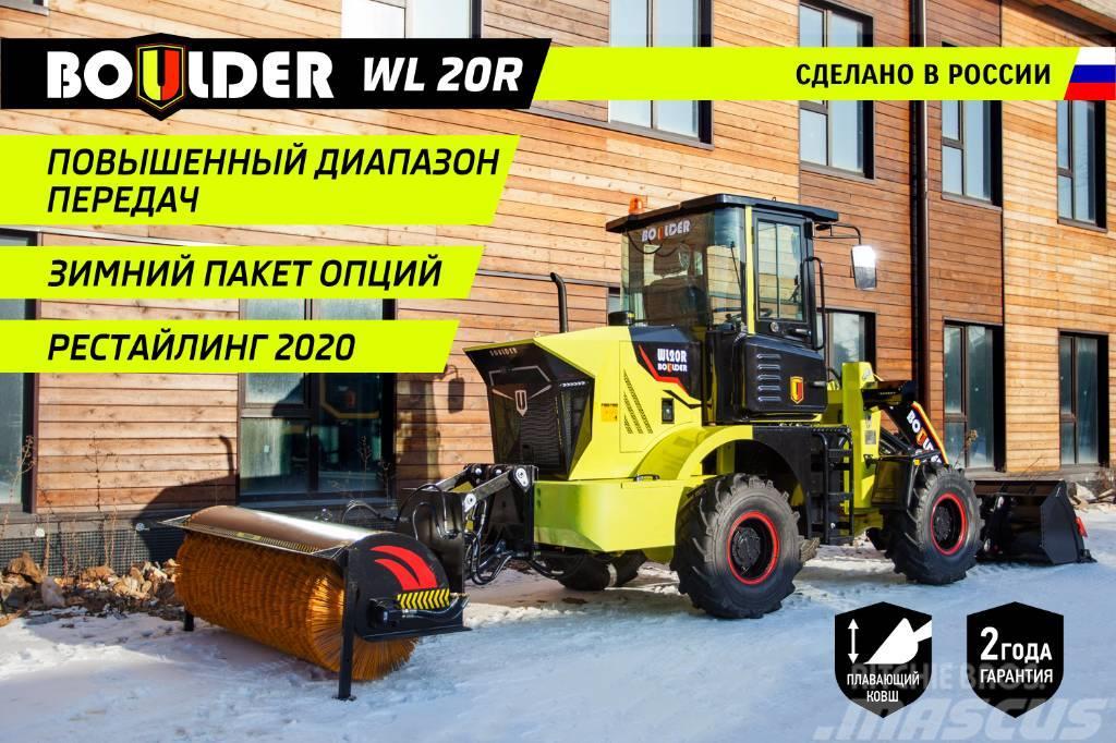 Boulder WL20R