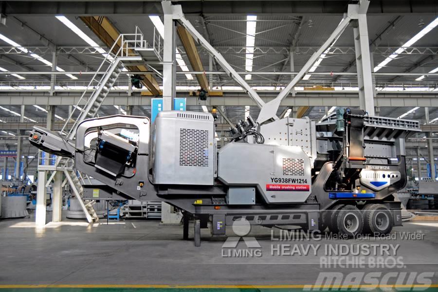 Liming Бие даасан ажиллагаатай хосолмол хөдөлгөөнт завод