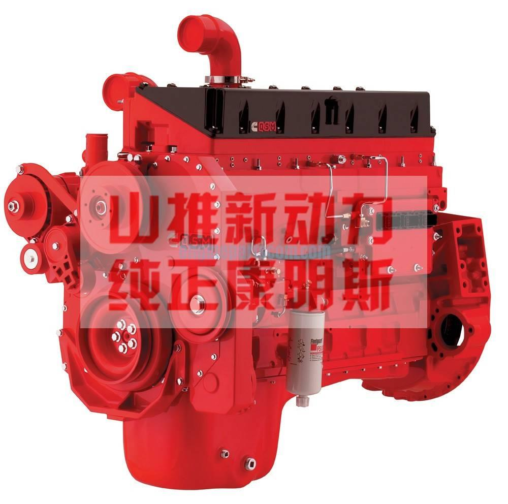 Cummins M11-C225 41176286(SO20036), 2015, Motorer
