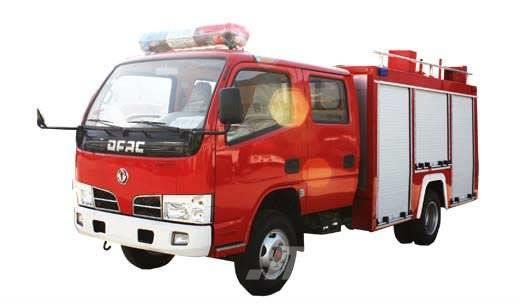 Dongfeng Mini fire fighting truck