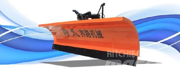 [Other] 路太 轻型除雪铲 LT250XCA