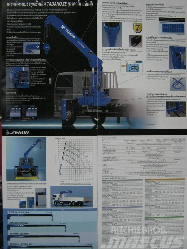 TADANO ZE500
