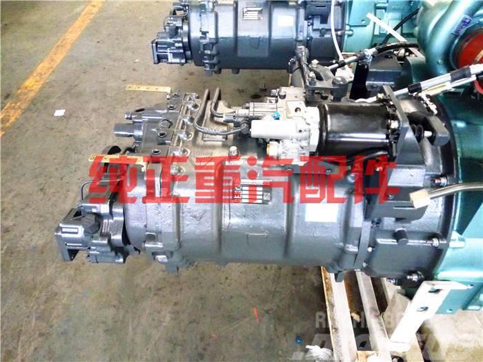 [Other] ZHONGQI HW10 gear box
