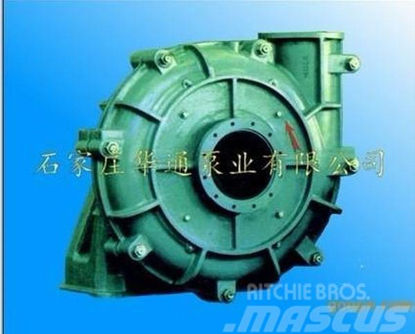 [Other] 华通 渣浆泵M系列