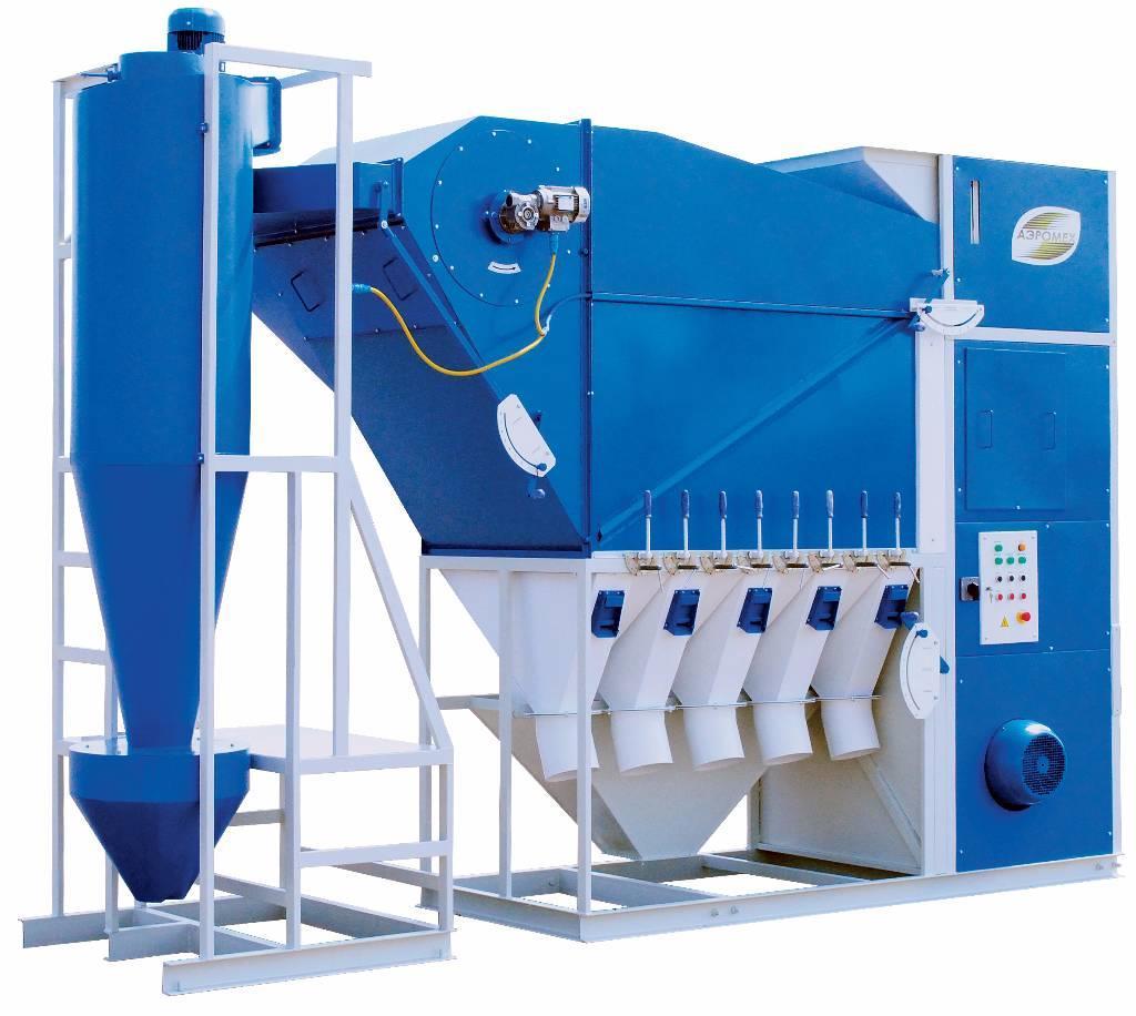 Aeromeh Grain cleaning  separator САD-50 C