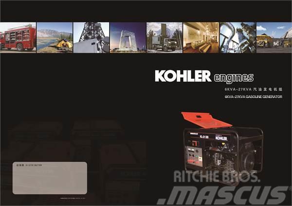 Kohler generator KL3220