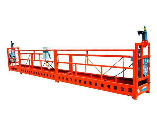[Other] 九虹 ZLP1000型电动吊篮