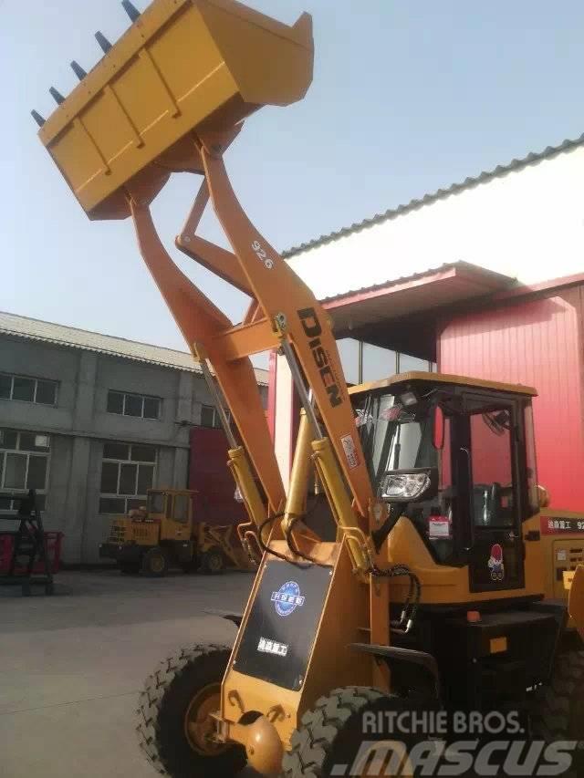 Disenwang 迪森王  DZJC- Concrete mixer