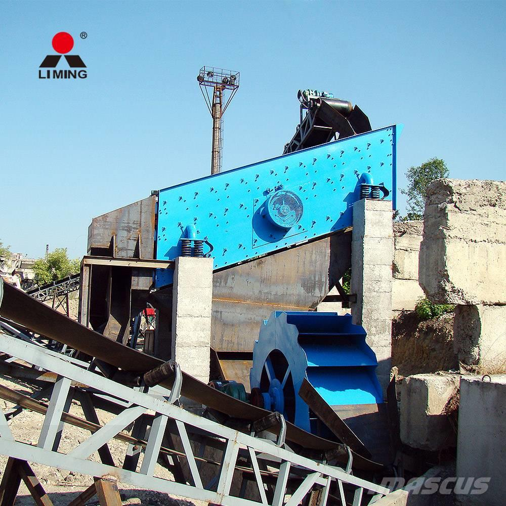 Liming 240-400TPH Vibrating Screen for stone