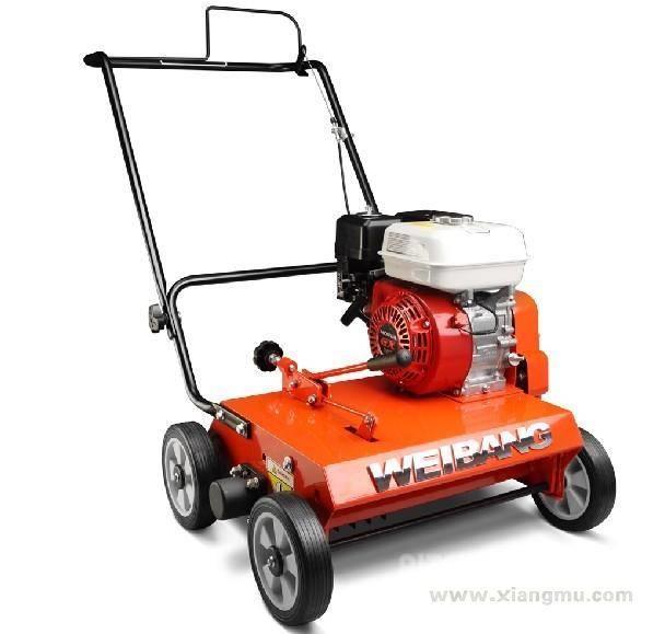 Honda 梳草机
