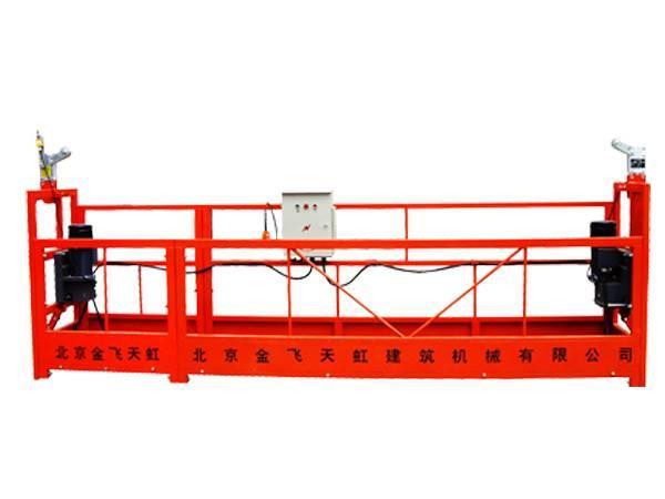 [Other] 九虹 ZLP800型电动吊篮