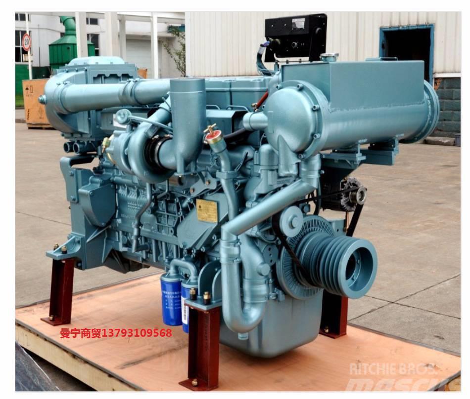 Sinotruk Marine Engine