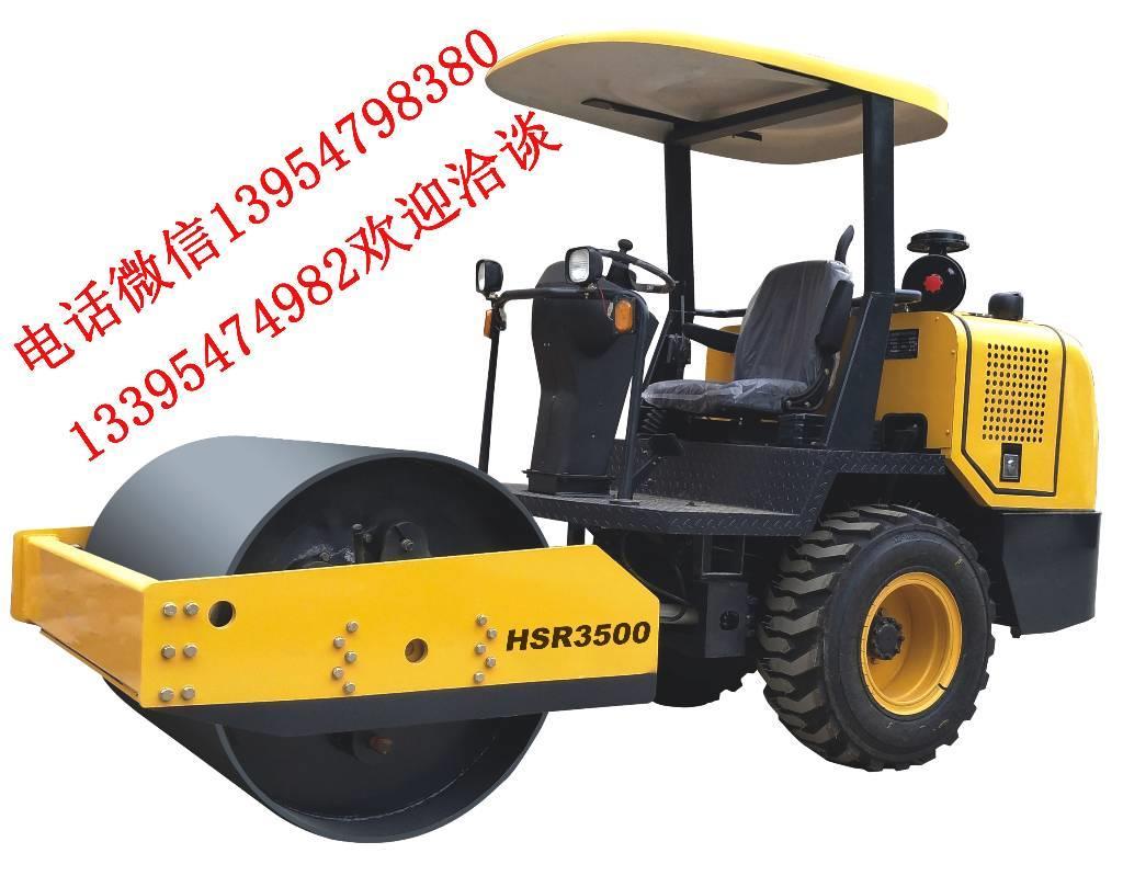 [Other] 海推 HSR3500