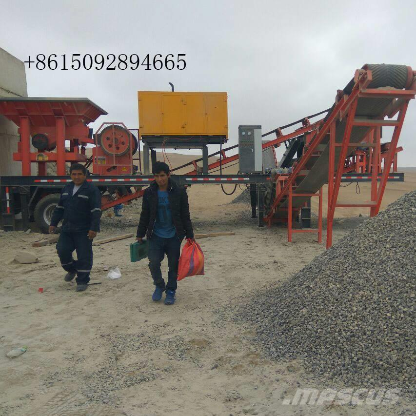 [Other] Small engine jaw crusher mobile crusher MJSG15