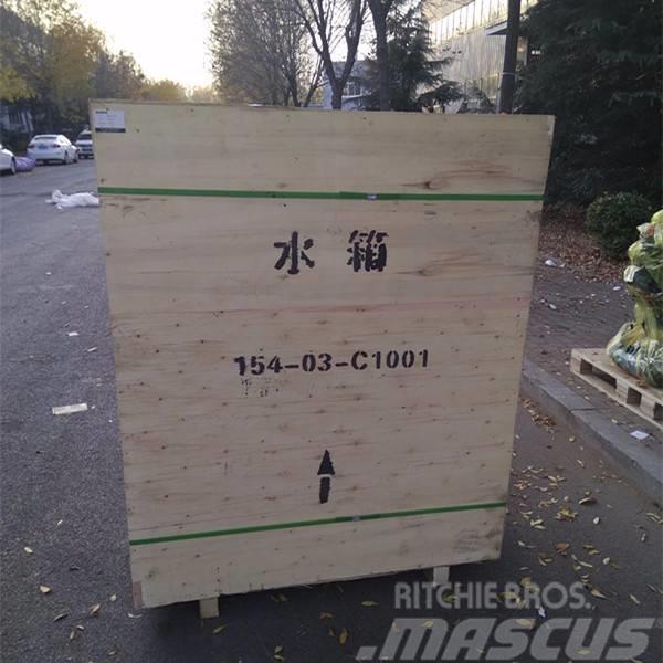 Shantui radiator 154-03-c1001