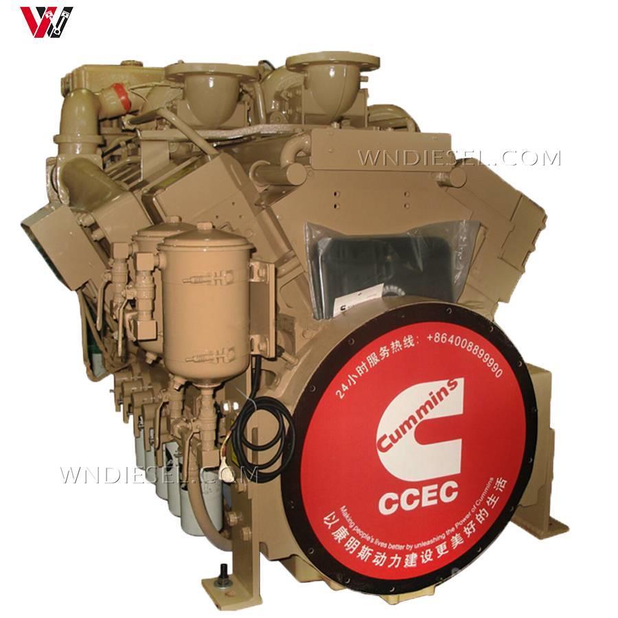 Cummins Genuine Engines Cummins Kta50 M2 So60345 Main Mari